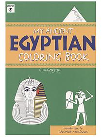 My Ancient Egyptian Coloring Book