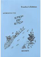 Step By Step Workbook Teacher Edition